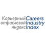 Careers Industry Index